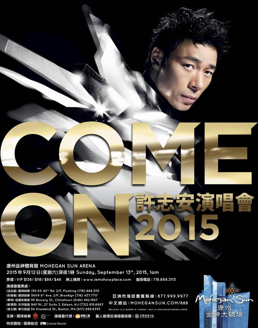 Andy Hui 2015